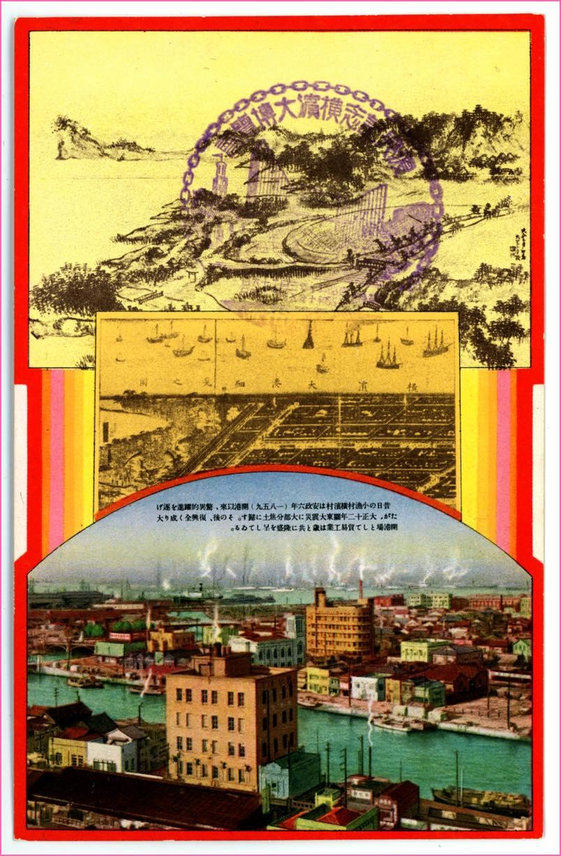 1935復興記念横浜大博覧会記念復興都南ビル2_light