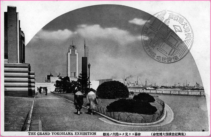 1935復興記念横浜大博覧会会場風景7