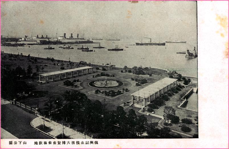 1935復興記念横浜大博覧会敷地