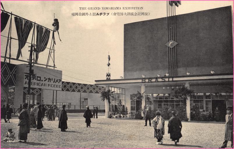 1935復興記念横浜大博覧会会場風景8