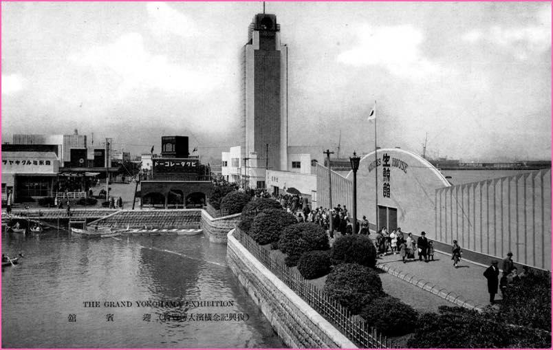 1935復興記念横浜大博覧会会場風景5