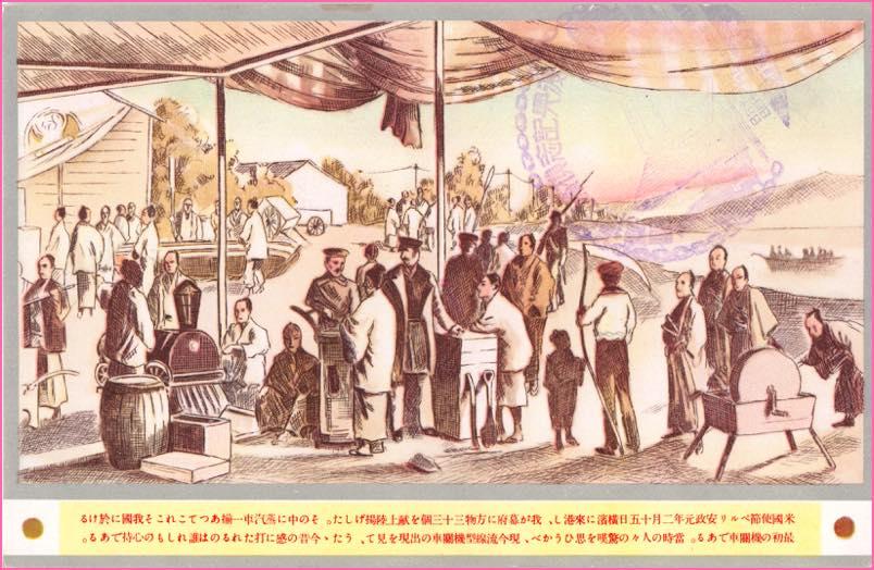 1935復興記念横浜大博覧会記念6light