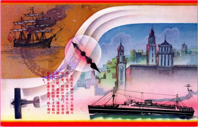 1935復興記念横浜大博覧会記念4light