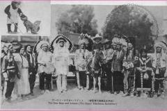 1935復興記念横浜大博覧会記念アメリカン