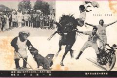 1935復興記念横浜大博覧会記念アメリカンロディオ_light