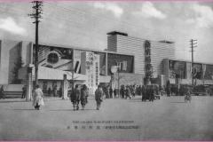 1935復興記念横浜大博覧会会場風景13