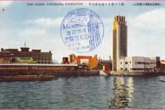 1935復興記念横浜大博覧会会場風景2