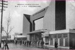 1935復興記念横浜大博覧会会場風景3