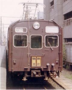 73-25E5-259E-258B