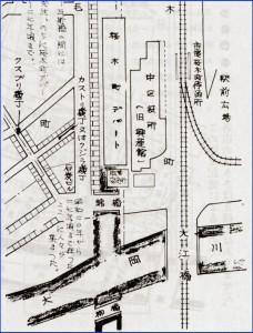 No9 1月9日(月)【桜川】野毛カストリ横町立退き騒動