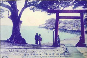 No7 1月7日(土) 神社で婚約式を