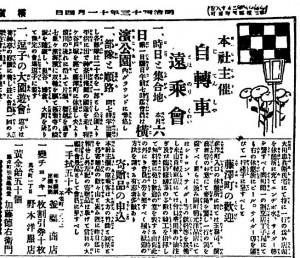 No.53 2月22日 アーティストツーリング
