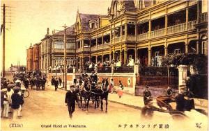 No.47 2月16日 ヨコハマグランドホテル解散