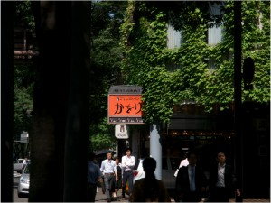 No.55 2月24日 YOKUHAMA HOTEL-KANAGAWA