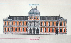 No.50 2月19日 横浜地裁で注目の公判