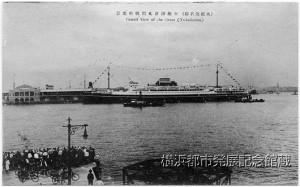 No.38 2月7日 鎌倉丸をめぐる4つの物語