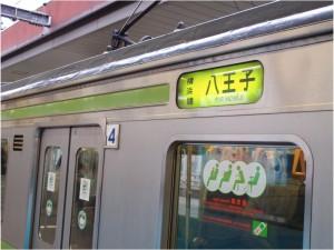 No.69 3月9日 事業失敗鐵道、横浜線物語