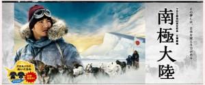 No.98 4月7日「その夢には、日本を変える力がある」