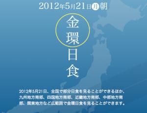 No.142 5月21日 戸塚は鎌倉?(加筆修正)