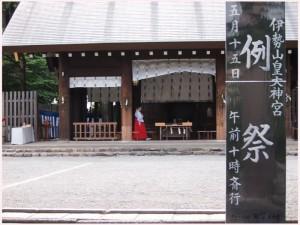 No.135 5月14日 祭日と祝日