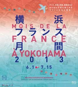 poster_tokyu_sample-e1368696744135