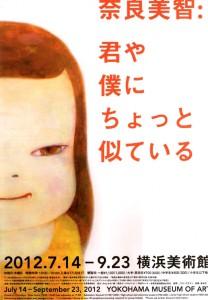 No.196 7月14日(土)きもかわいい