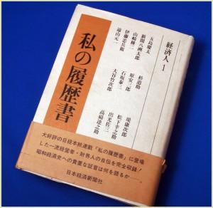 blogWV250001