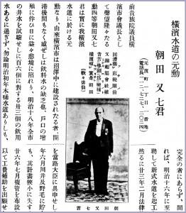 No.194 7月12日(木)ソシアルビジネスの鏡