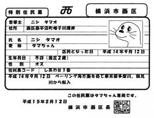 E3-81-AB-E3-81-97-E3-81-9F-E3-81-BE-E3-81-8A