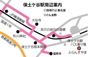 No.218  8月5日 (日)夢の夢の夜夢覚め