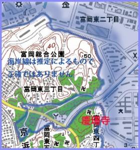 No.230 8月17日 (金)孫文上陸(加筆修正)