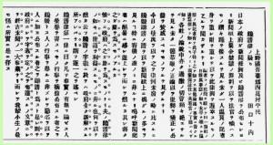 No.250 9月6日(木)やはり官僚には向かなかった?