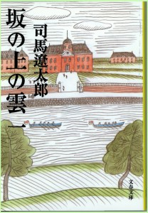 No.253 9月9日(日)子規、権太坂リターン