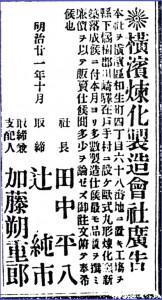 No.266 9月22日 (土)ハマの赤レンガ