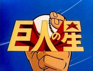 No.292 10月18日(木)横浜初拳闘会
