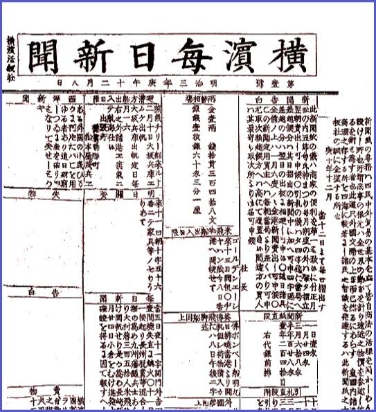 E6-A8-AA-E6-B5-9C-E6-AF-8E-E6-97-A510-13-4.10.14