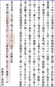 No.278 10月4日(木)牛乳は本牧に限る!