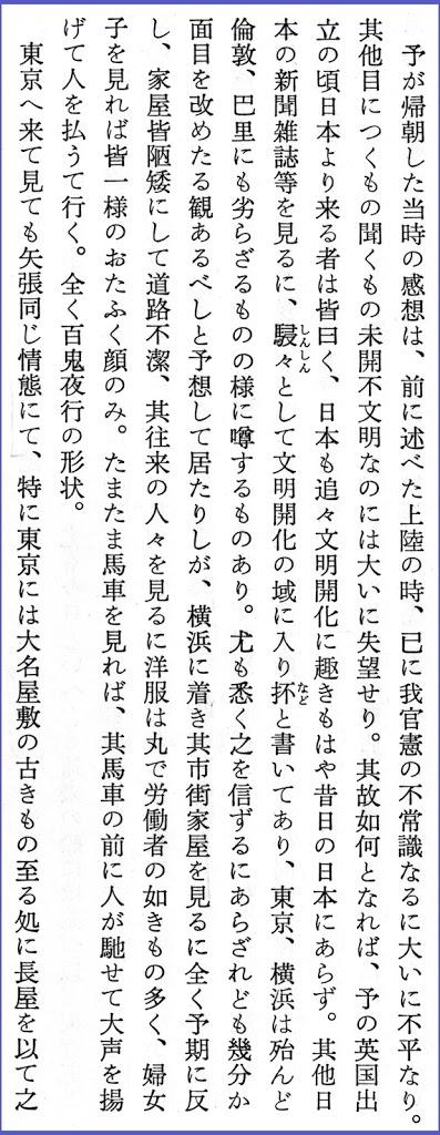 「番外編」10月17日こら!ちゃんと仕事せい!