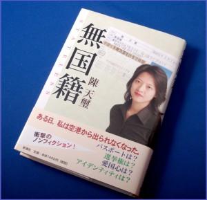 blogWV190004