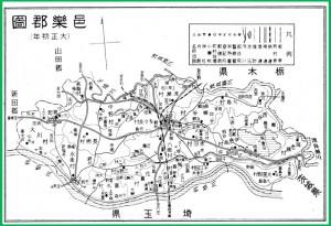 No.301 10月27日(土)三つの日清