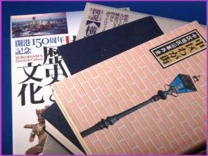 No.294 10月20日(土)防災道路を造れ!