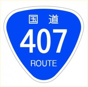 nnkokudou-407