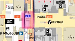 E6-A8-AA-E6-B5-9C-E9-A7-85-E8-A5-BF-E5-8F-A3-E6-AE-B5-E5-B7-AE