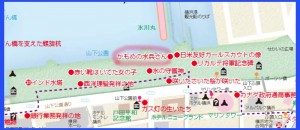 nn-E5-B1-B1-E4-B8-8B-E5-85-AC-E5-9C-92-E8-A8-98-E5-BF-B5-E7-A2-91