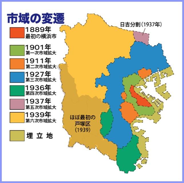 No.311 11月6日(火)18区誕生 | YOKOHAMA xy通信