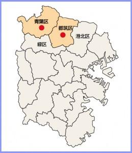 No.311 11月6日(火)18区誕生