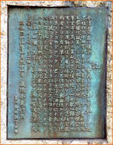 BBP6201033