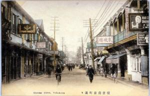 No.341-2 12月6日(木)桐生・横浜・上海(後編)
