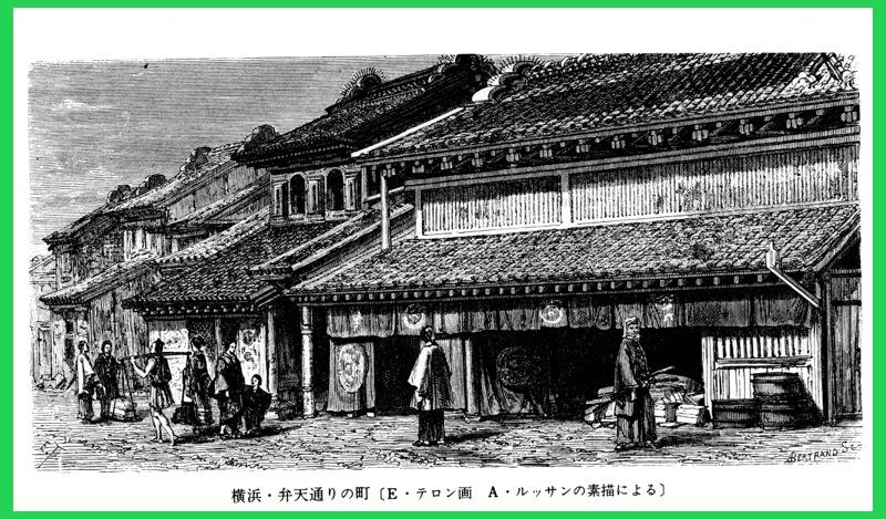 No.364 12月29日(土)小国の独立力 | YOKOHAMA xy通信