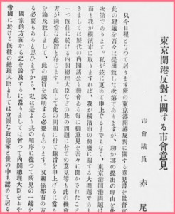 No.347 12月12日(水)横浜自立の原点